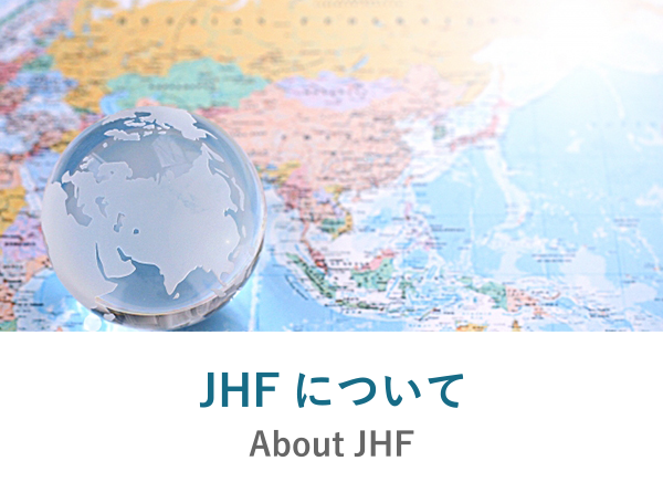 JAPAN HALAL FOUNDATION